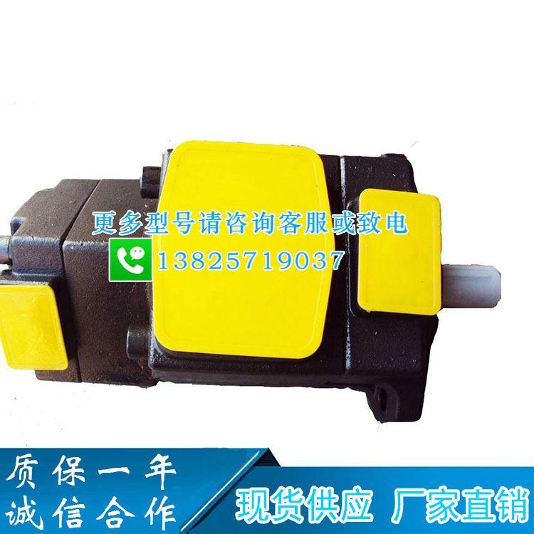 油研YUKEN双联泵PV2R12-10-59;PV2R12-12-26-F-REAA-40高压液压泵