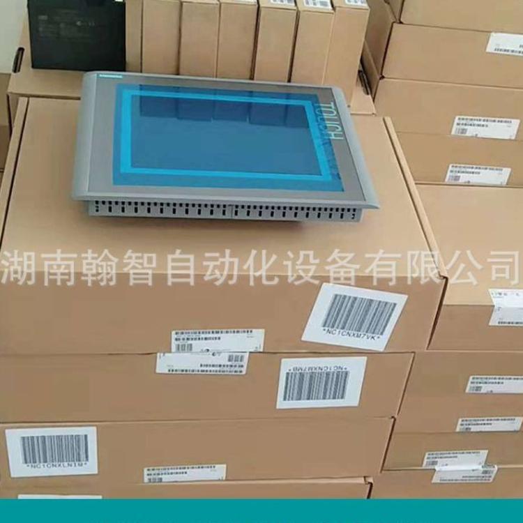 原装西门子PLC输出模块6ES7332-5HF00-0AB0模拟输出模块8路
