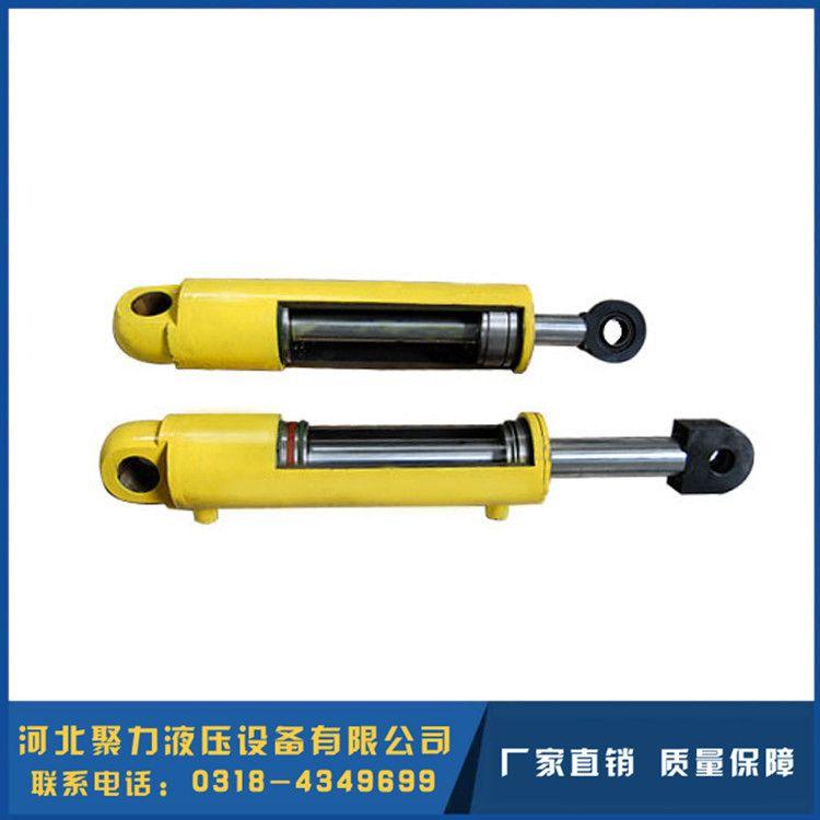 专业供应液压缸 优质液压掘进机油缸 可按需定制 低价热卖