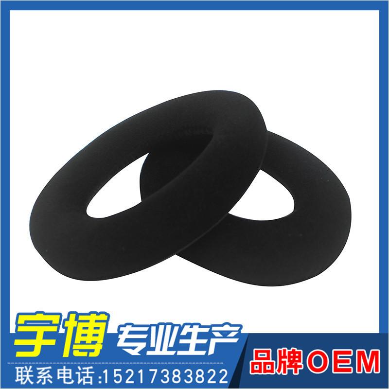 森海HD515耳机套 HD555 HD595 HD598 HD558 PC360皮套耳罩