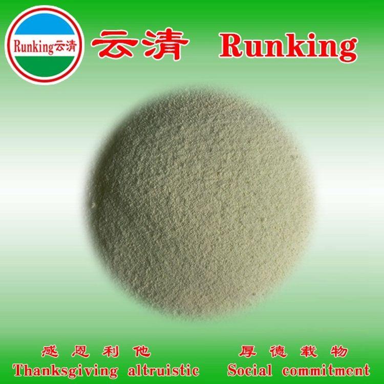 弱酸增稠剂  增稠剂  增稠粉  多种弱酸增稠剂