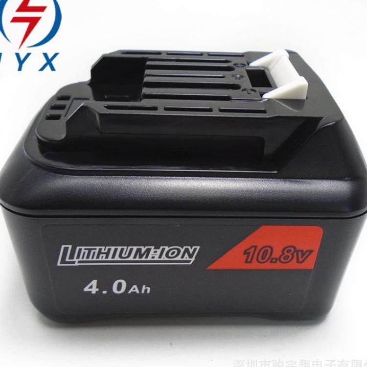 替代Makita牧田BL1015,BL1040 电动工具10.8V 12v锂电电池