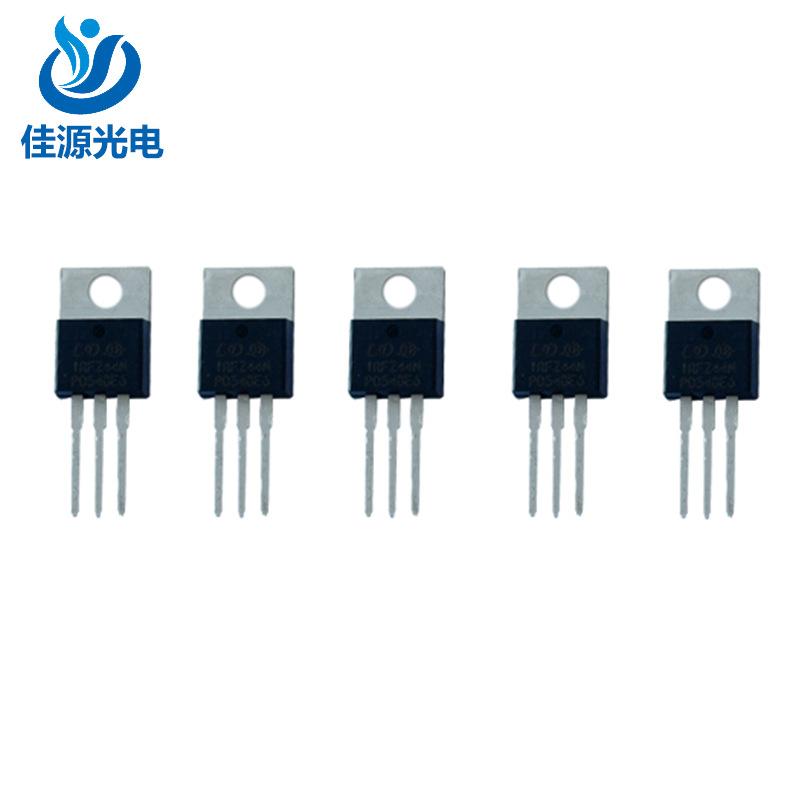 全新国产大芯片 BT136-600E 4A 600V 双向可控硅 电子元器件配单