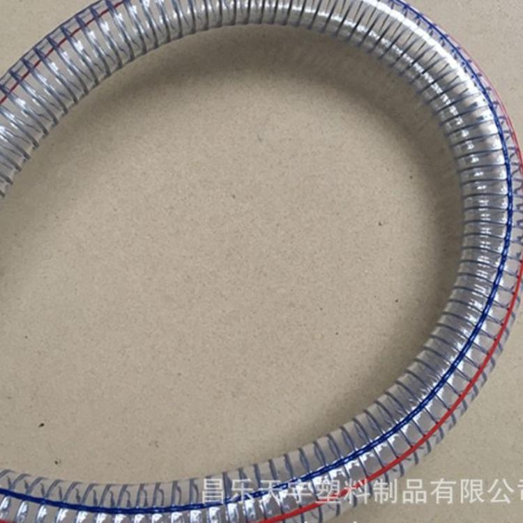pvc钢丝管 钢丝螺旋软管 输送水 输油管 耐候性佳 弯曲度小