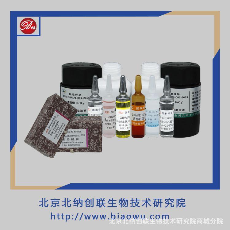GBW(E)100292 邻苯二甲酸二(2-丁氧基)乙酯