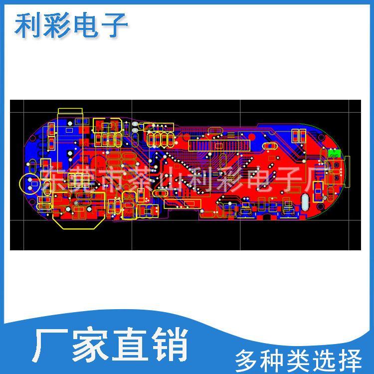 批发 声控PCBA设计 pcba电子板开发代工 线路板打样 家电控制板