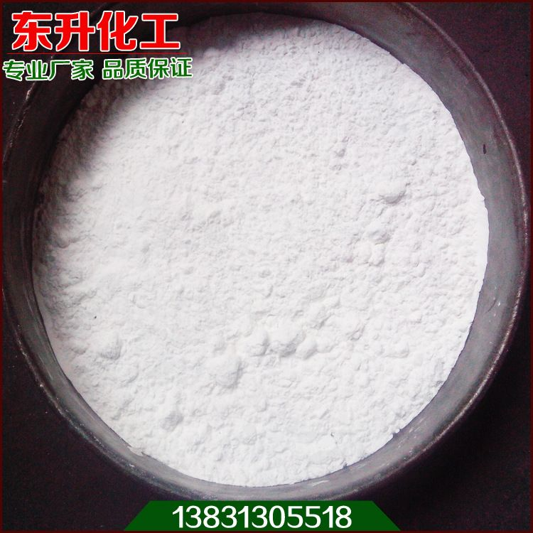 煤球胶粉 型煤胶粉 型煤粘合剂 高粘度 强度大