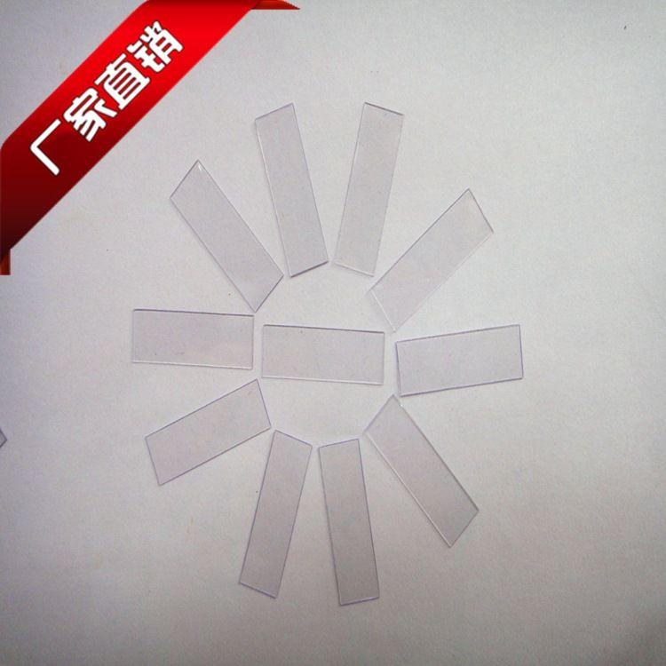 [厂家直销]透明0.2 0.3PVC丝印镜片 PVC垫片 3MPVC镜面