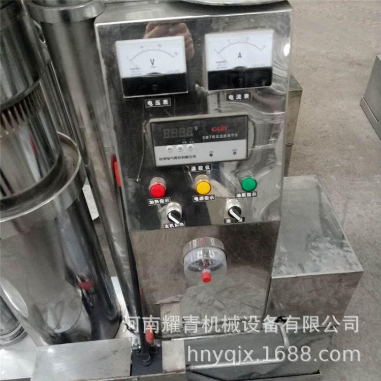 小型商用液压香油机 韩式香油机香油机 190流动芝麻香油机