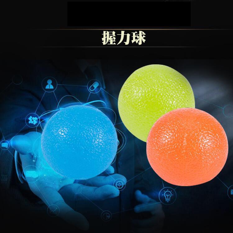 硅胶减压发泄球握力球握力器键盘手腕运动按摩球康复保健球弹力球