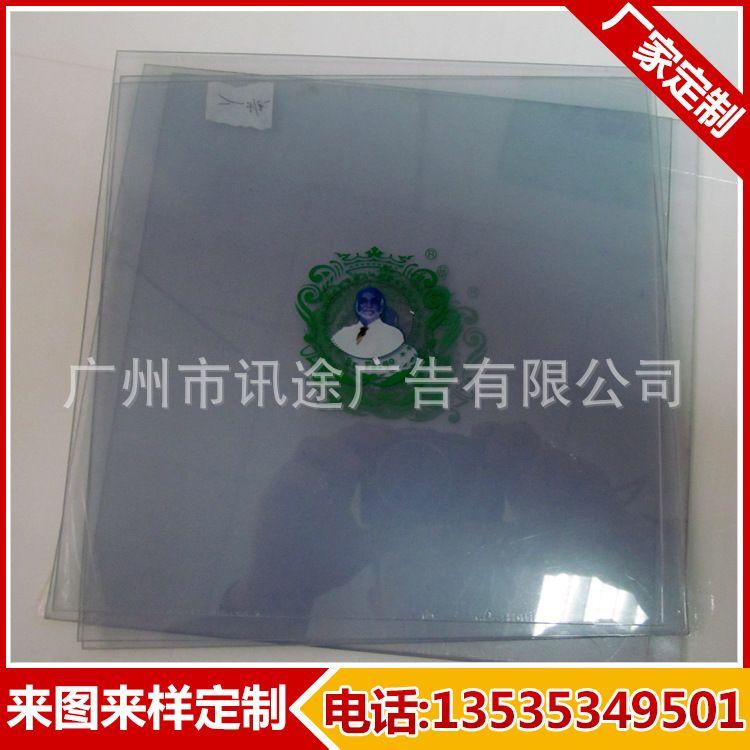 厂家批发有机玻璃板机械配件 配件加工 切割 雕刻 有机玻璃加工
