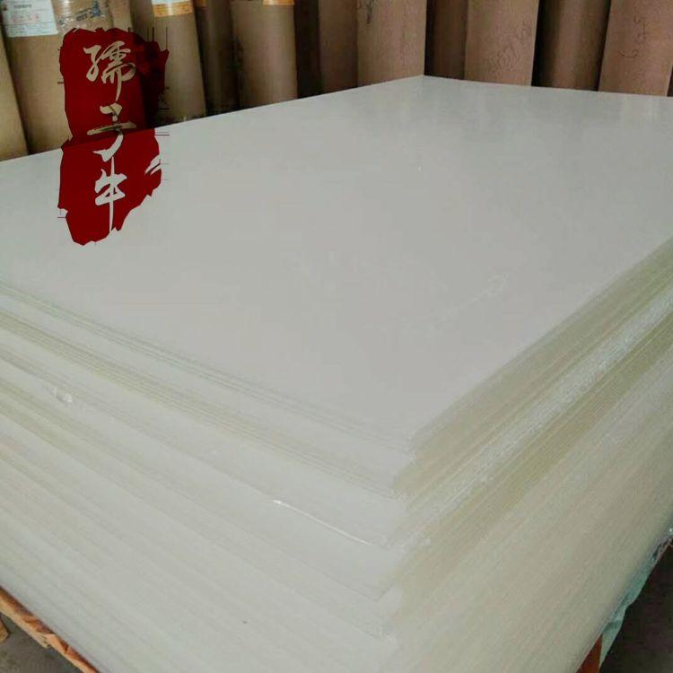 亚克力面板厂家直销塑料亚克力面板有机玻璃制品 亚克力镜片