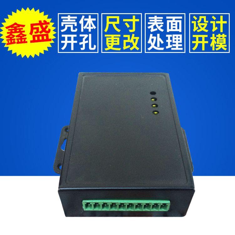 热销推荐 gprs dtu精密通信机箱外壳 工业级通信金属仪表机箱外壳