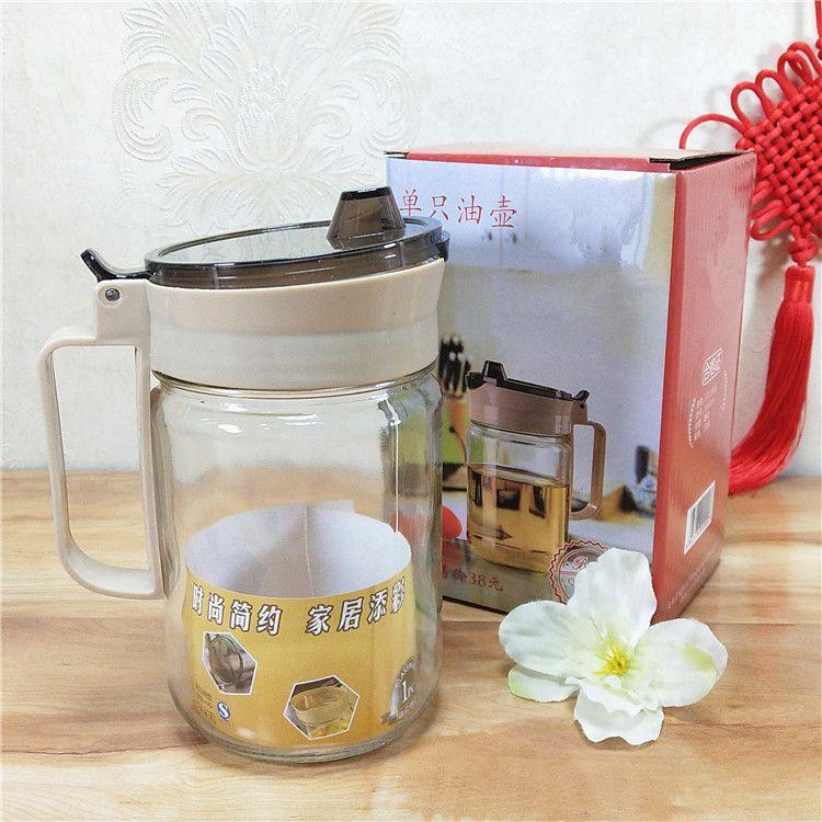 新款厨房用品玻璃油壶 创意礼品单只控油壶 防尘防漏盖酱油瓶批发