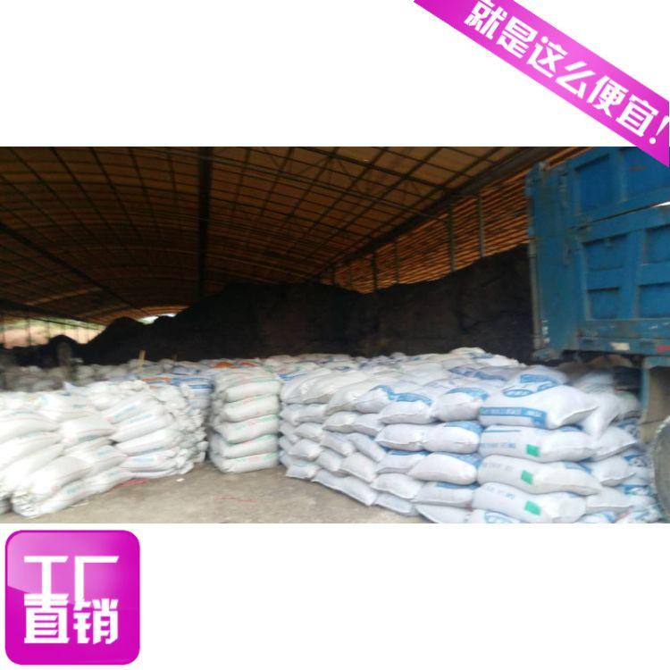 厂家直销 惠丰有机肥 鸡粪肥 肥料 广东萝卜专用肥  肥料