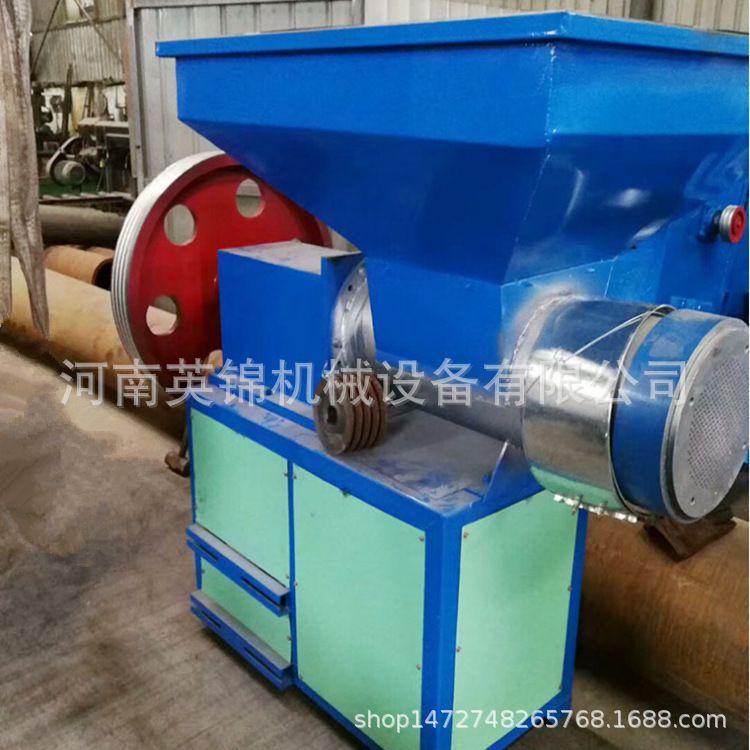 塑料泡沫回收再利用造粒机 220泡沫造粒机 EPS环保造粒设备