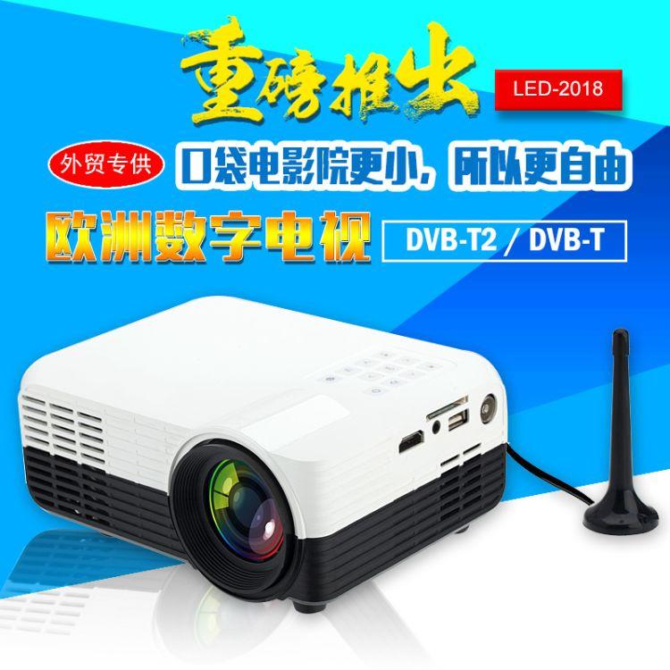 LED迷你数字电视投影机家用便携式投影机微型投影仪
