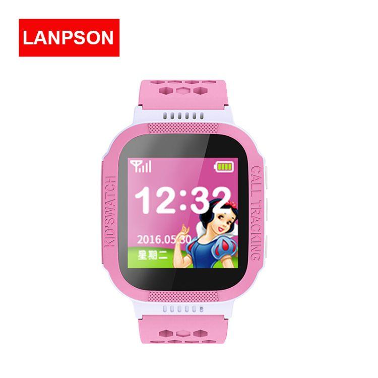 新款蓝普森w15电话手表触摸二代儿童彩屏触摸屏拍照学习手表