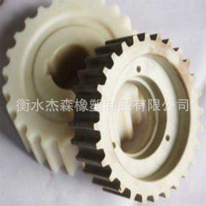 厂家直销 专业生产 尼龙传动齿轮配件 机械传动配件 量大优惠
