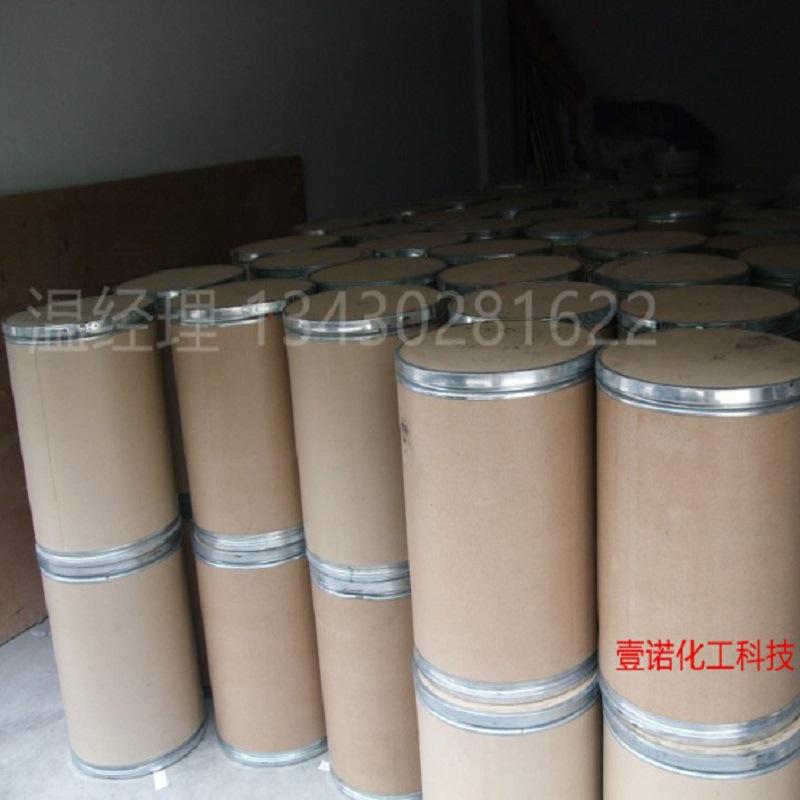 进口硅铝酸钠 涂料消光剂 印度MAslL-723油墨防沉剂 涂料防流剂