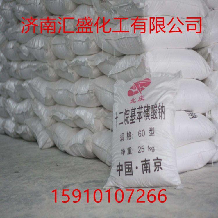 现货销售 优质十二烷基苯磺酸钠 固体苯磺酸钠 液体苯磺酸钠