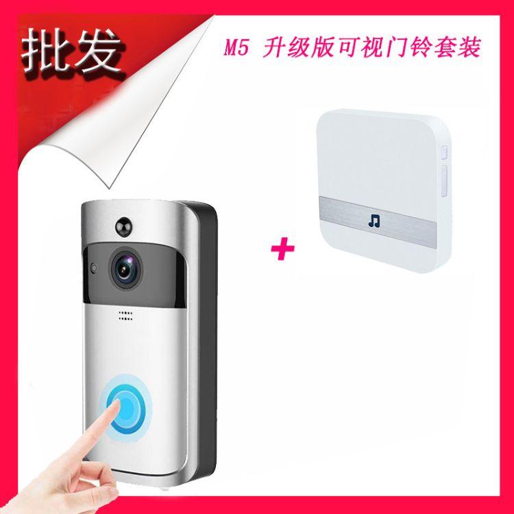 智能WIFI可视门铃无线可视门铃远程家用监控视频语音对讲升级云储