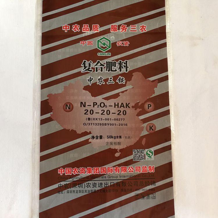 三元复合肥20-20-20 氮磷钾三铵复合肥 国企品牌中国农资低价直销