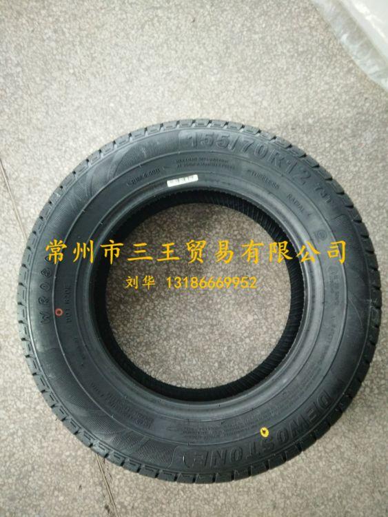155/70R12 电动汽车轮胎及钢圈总成 正品全新