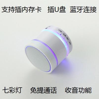 s09u无线蓝牙金属插卡小音箱 迷你户外运动音响低音炮便携