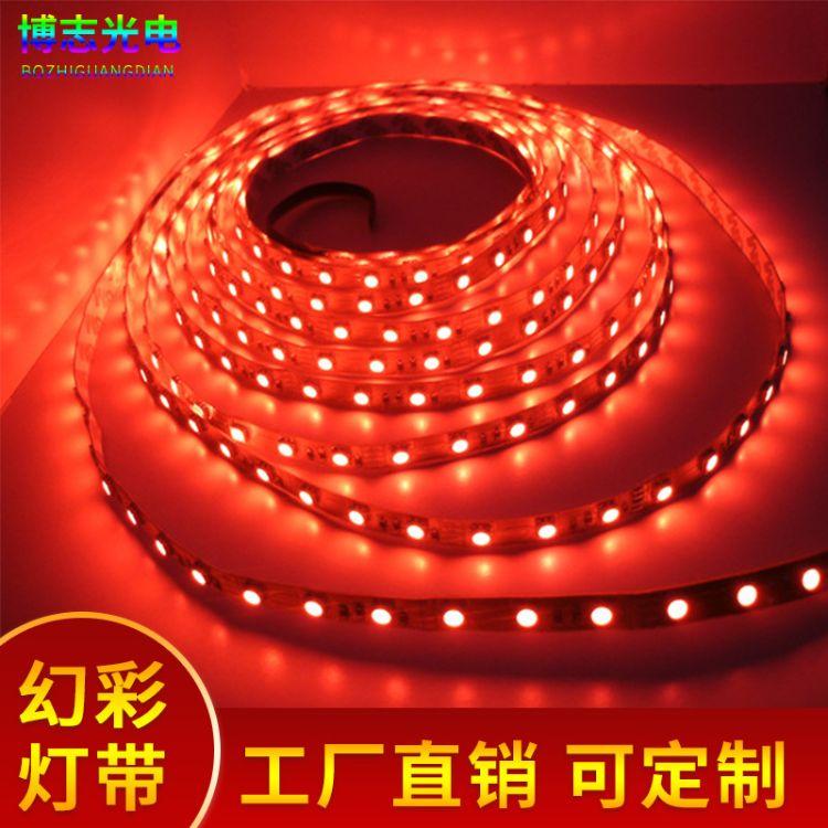 厂家生产供应 优质BZ-F3528W红色3528灯条