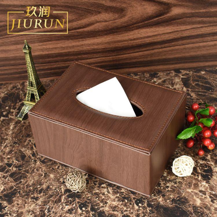 家居纸巾皮盒创意酒店皮质抽纸盒复古家用餐巾纸抽盒pu车用收纳盒