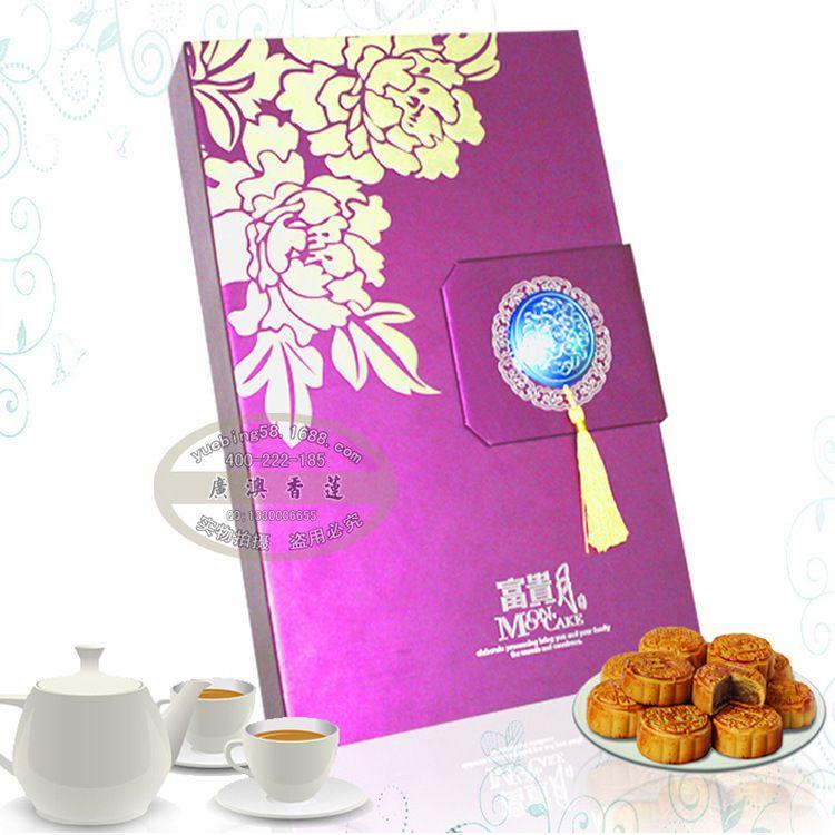 热卖中秋月饼礼盒装 商务月饼礼盒 健康素食沙棘月饼厂家定制