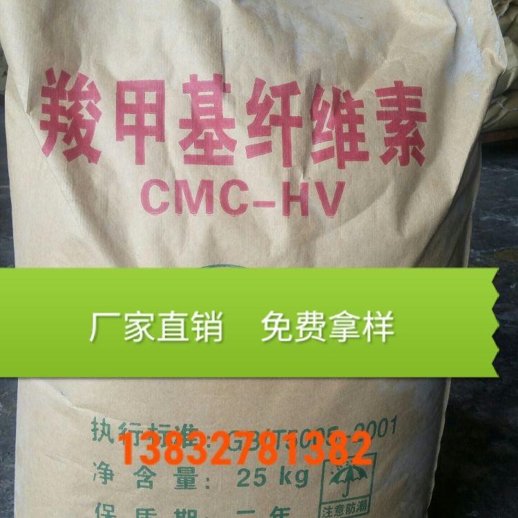厂家直销 高纯度 石油级改性可溶性羧甲基淀粉钠