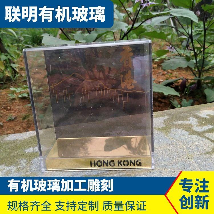 展示盒 防尘罩 摆件盒子 有机玻璃亚克力防尘盒 产品展示防护罩