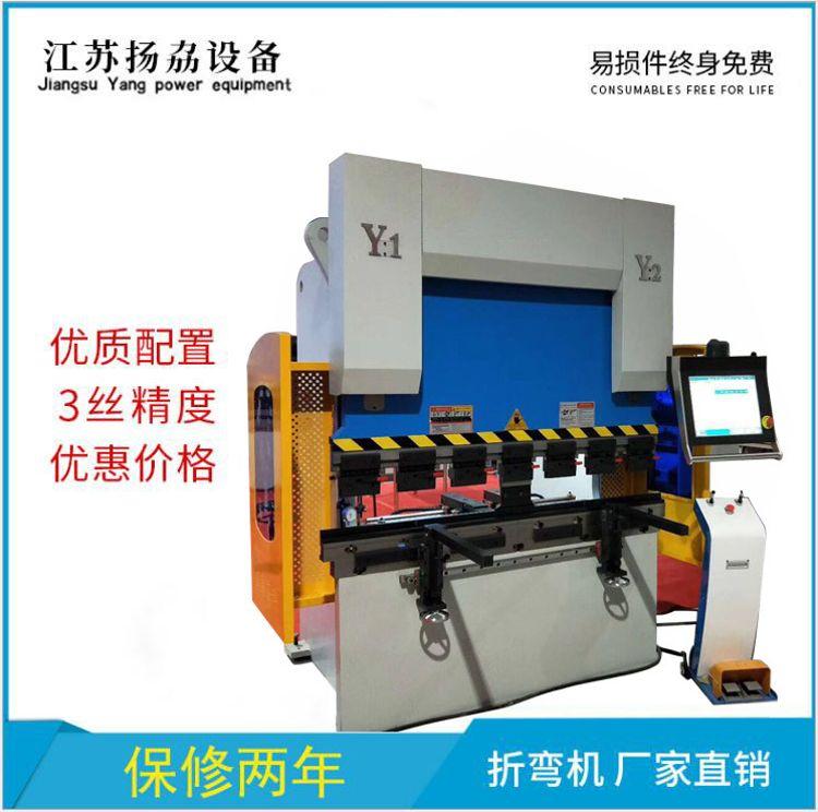 可定制40T1600折弯机 高精度数控折弯机厂家直销 数控系统可选配