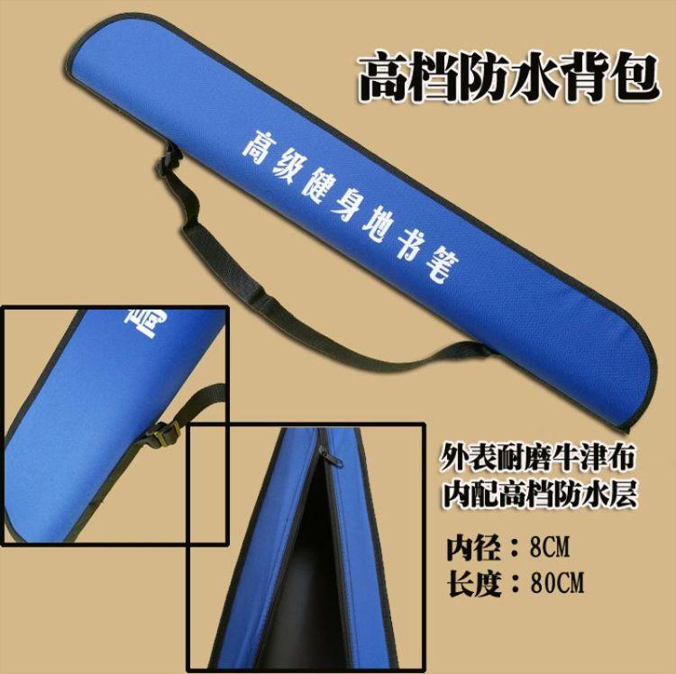 厂家定做圆型牛津布袋 手提袋圆筒牛津布袋 瑜伽包 工具包可印log