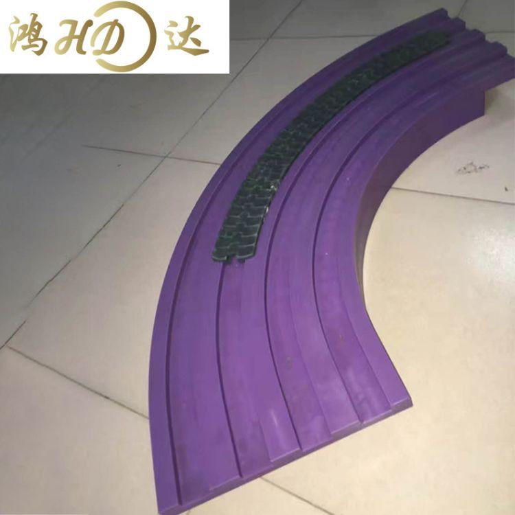直销转弯导轨磁性弯座 单列多列超高分子转弯链道 燕尾磁性弯道