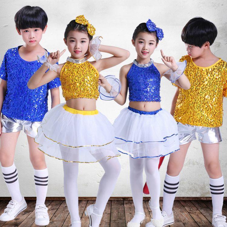 儿童舞蹈纱裙女童亮片演出服爵士舞蹈服六一儿童节表演服装幼儿园