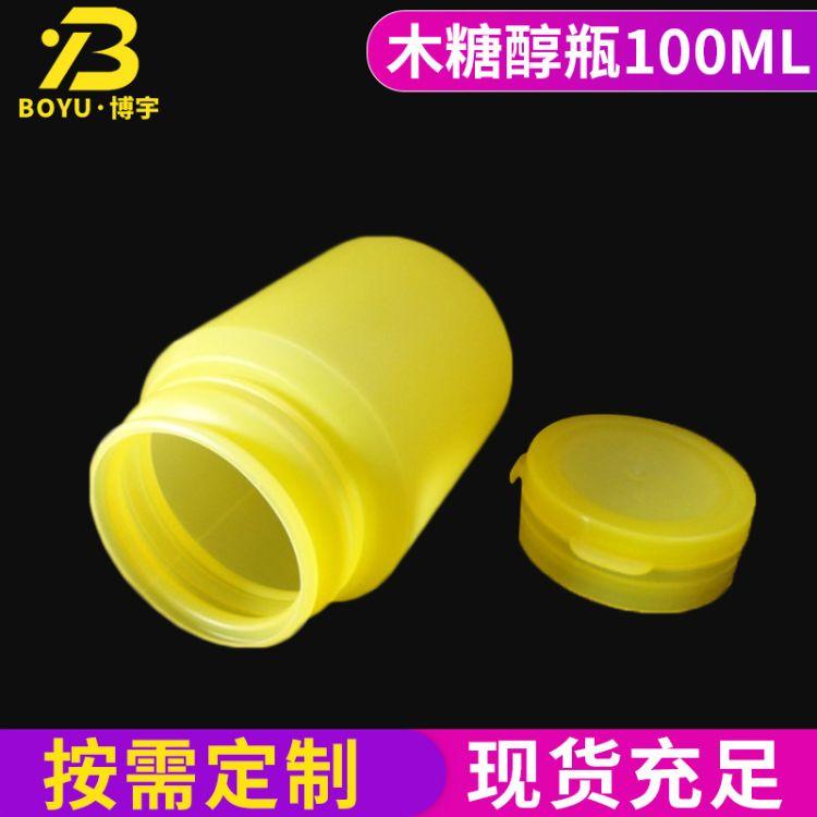 100ml木糖醇瓶 纸箱包装木糖醇瓶子 丝网印刷工艺口香糖木糖醇瓶