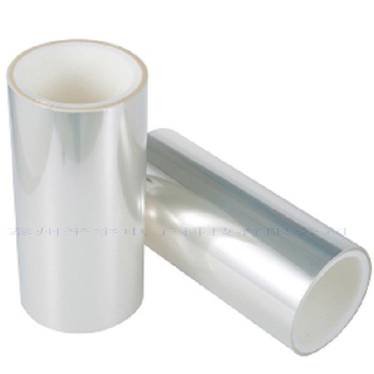 50um单层透明pet保护膜5c单层pet防静电保护膜pet硅胶保护膜