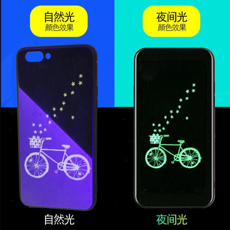 华为P20玻璃夜光手机壳 OPPO R15蓝光 夜光玻璃壳 X21夜光壳定制