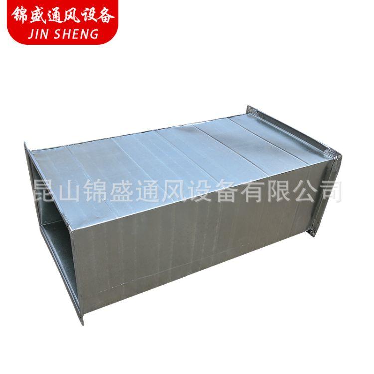 厂家直销不锈钢共板法兰风管方形排气排烟管道  耐高压管件通风