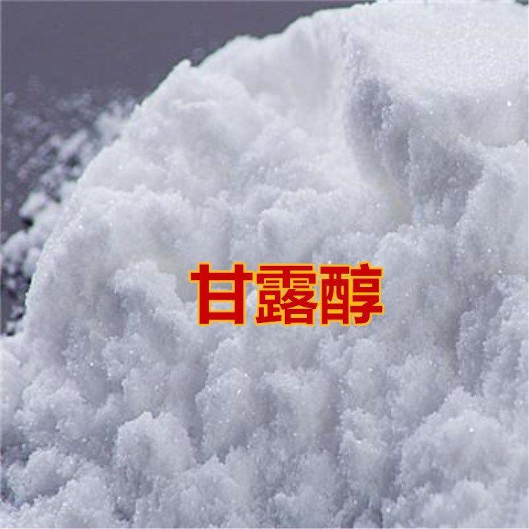 食品级 甘露醇 甜味剂食品添加 营养强化 甘露醇 高纯度