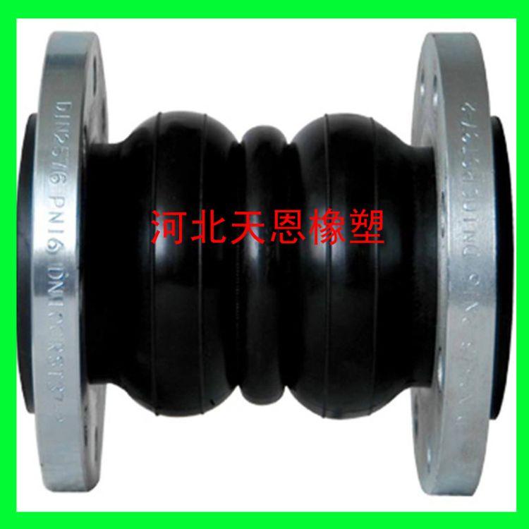 厂家直销可曲挠耐酸碱双球体橡胶软连接 橡胶接头 现货供应