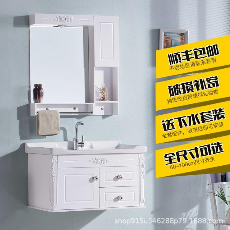 厂家直营pcv浴室柜组合简欧简约现代吊柜小户型洗漱台洗脸池