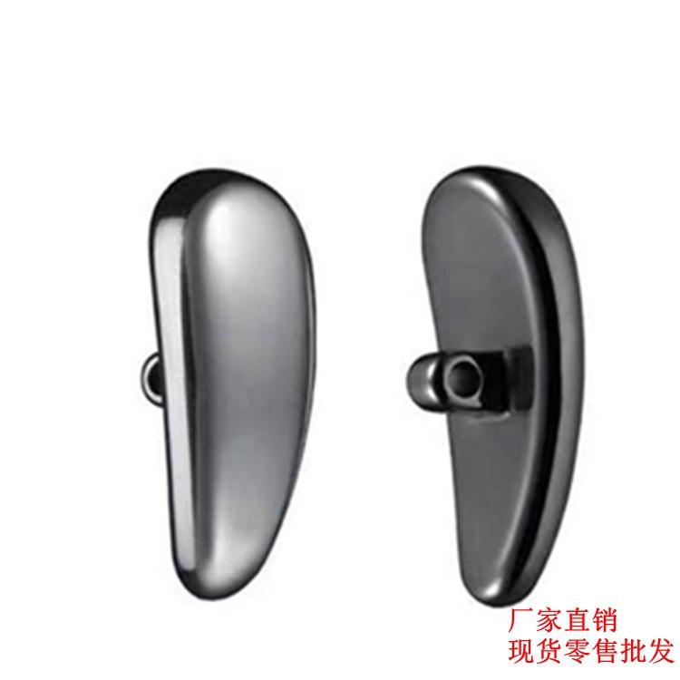 厂价直销高档眼镜鼻托 氧化锆陶瓷鼻托 长度14MM宽度6MM 广东鼻托