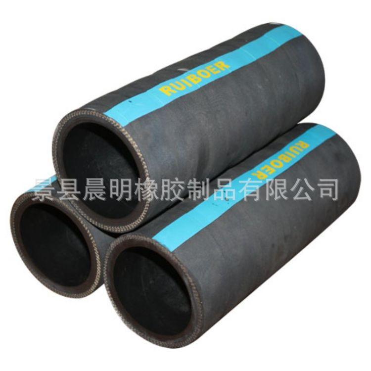 专业生产大口径夹布输水胶管  夹布喷砂胶管  天然橡胶夹布胶管