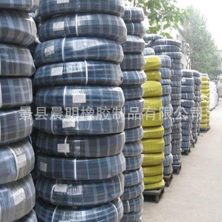 厂家批发防冻液胶管 纯橡胶耐油管 防静电耐油管 丁晴编织耐油管