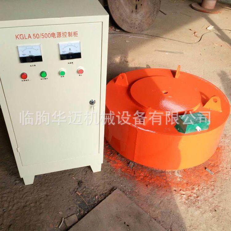 厂家直销电磁除铁器悬挂式 干式电磁除铁器 电磁除铁器