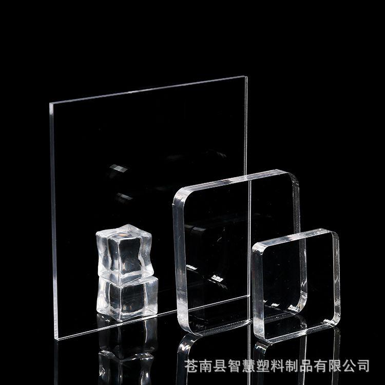 厂家定制透明亚克力工艺品展示相框 精美环保亚克力制品定做